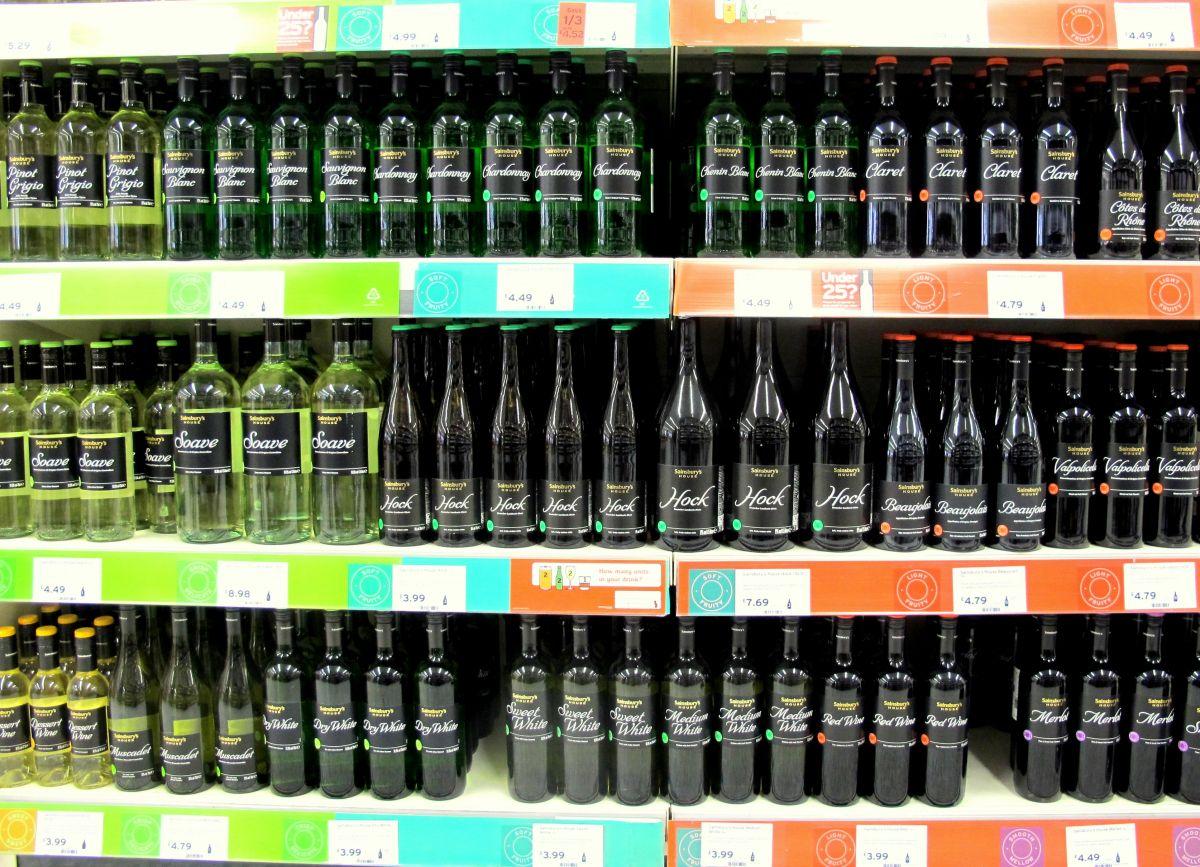 Sainsbury's wall of wine